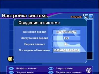 Прошивка голден интерстар dsr-8001 premium class онлайн казино харьков