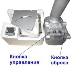 https://sattvinfo.net/ystanovka/img/buttons.jpg